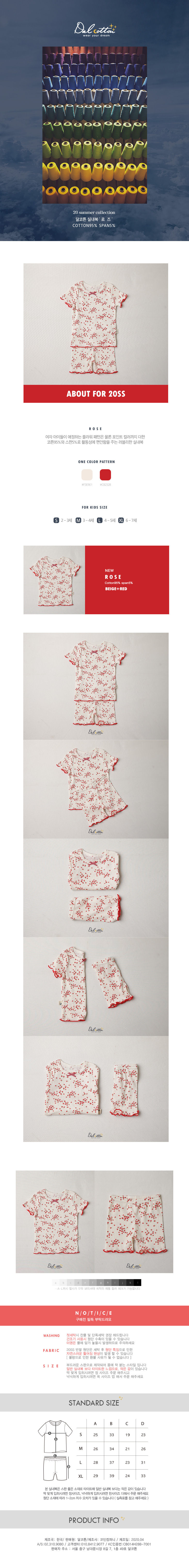 DAL COTTON - Korean Children Fashion - #Kfashion4kids - Rose Easywear