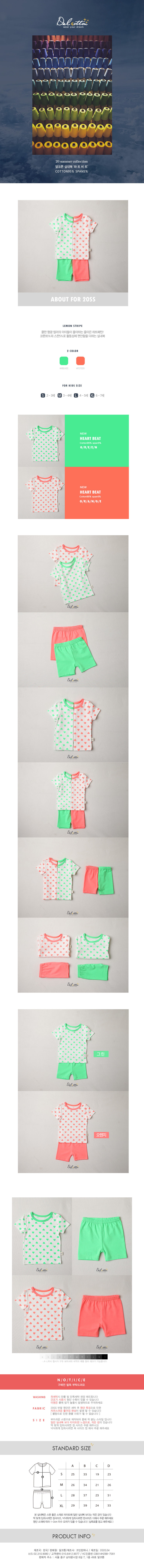 DAL COTTON - Korean Children Fashion - #Kfashion4kids - Heart Beat Easywear