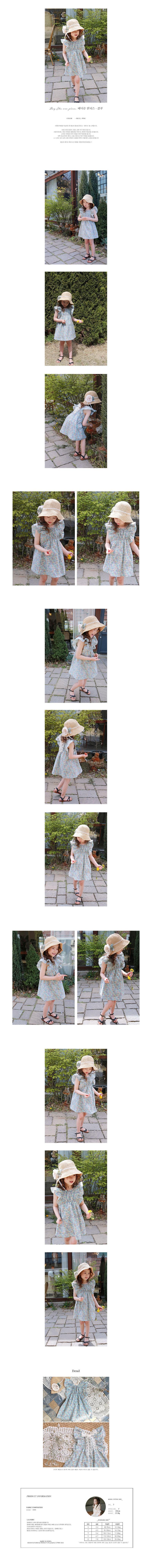 FLO - Korean Children Fashion - #Kfashion4kids - Baby Shu One-piece