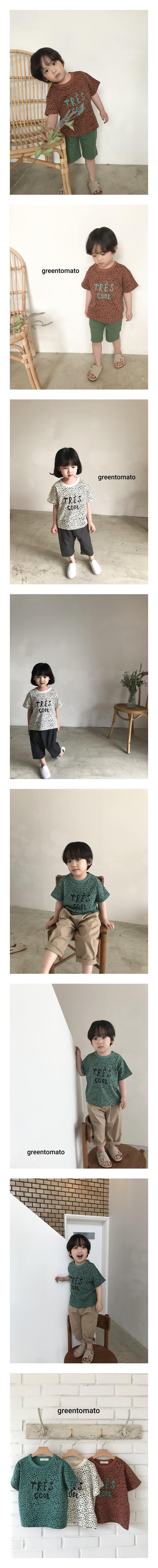GREEN TOMATO - Korean Children Fashion - #Kfashion4kids - Leopard Tee