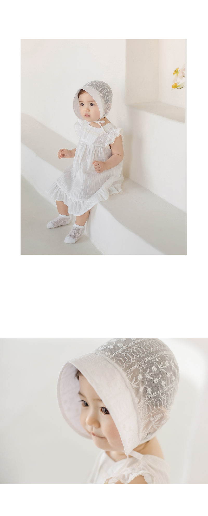 HAPPY PRINCE - Korean Children Fashion - #Kfashion4kids - Iris Baby Bonnet - 3