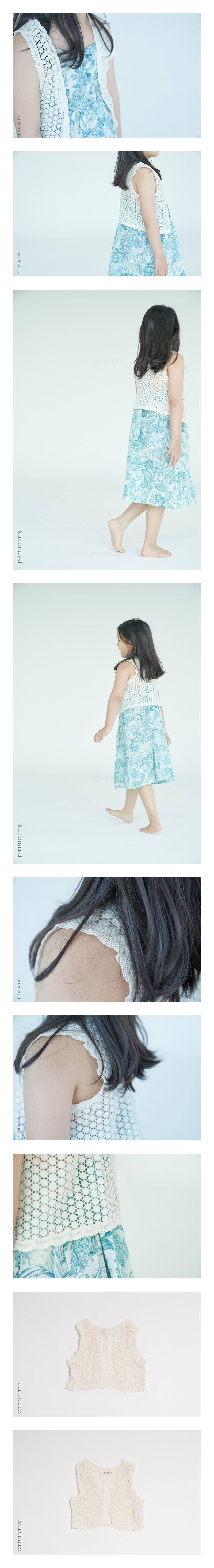KURENARD - Korean Children Fashion - #Kfashion4kids - Lace Volero