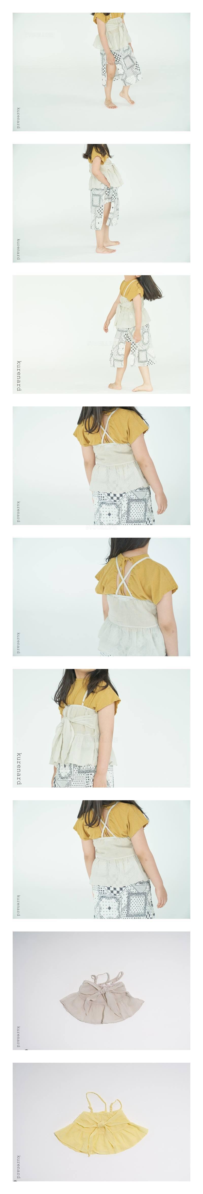 KURENARD - Korean Children Fashion - #Kfashion4kids - Lemon Blouse