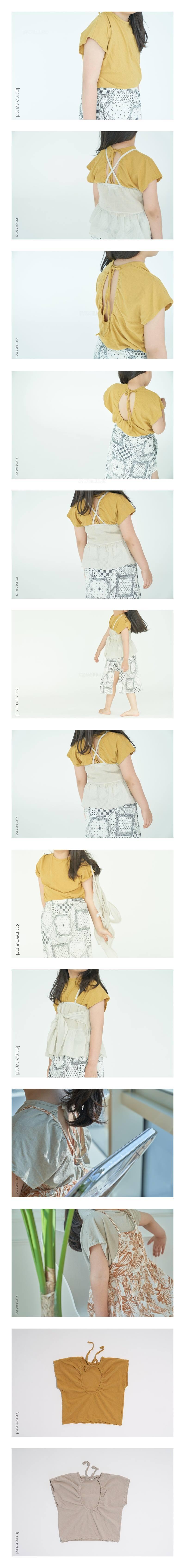 KURENARD - Korean Children Fashion - #Kfashion4kids - Nature Tee