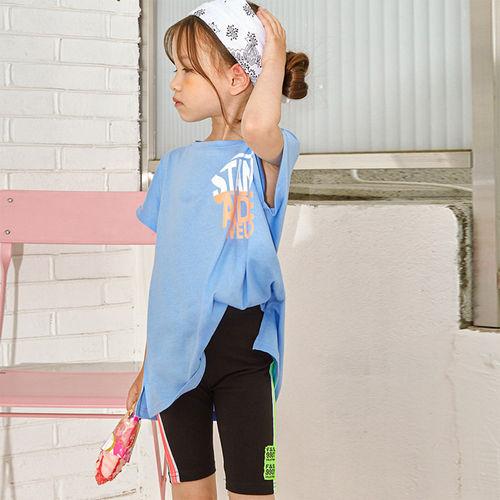 LILAS - BRAND - Korean Children Fashion - #Kfashion4kids - Multi Color Long Tee