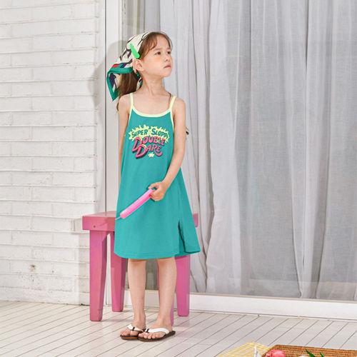 LILAS - BRAND - Korean Children Fashion - #Kfashion4kids - Sluppy One-piece