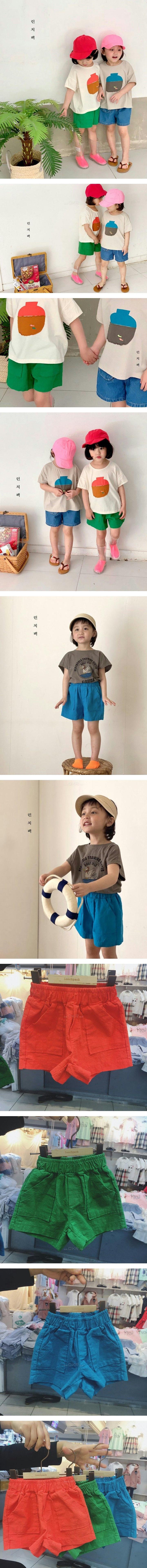 LUNCHPACK - Korean Children Fashion - #Kfashion4kids - Coco Linen Pants