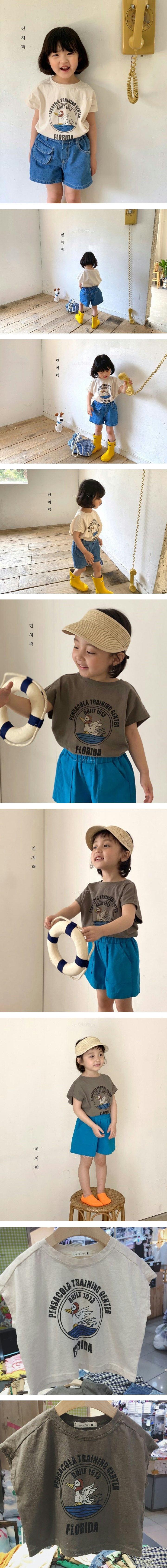 LUNCHPACK - Korean Children Fashion - #Kfashion4kids - Summer Duck Tee