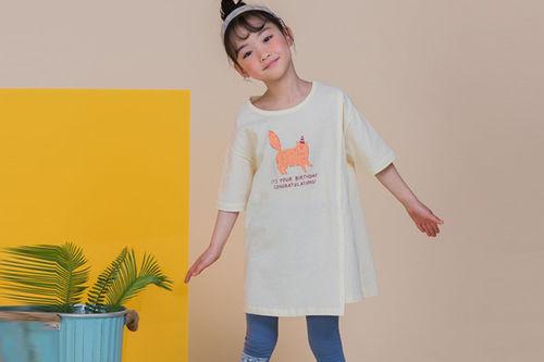 MILK POWDER - BRAND - Korean Children Fashion - #Kfashion4kids - Cat Long Tee