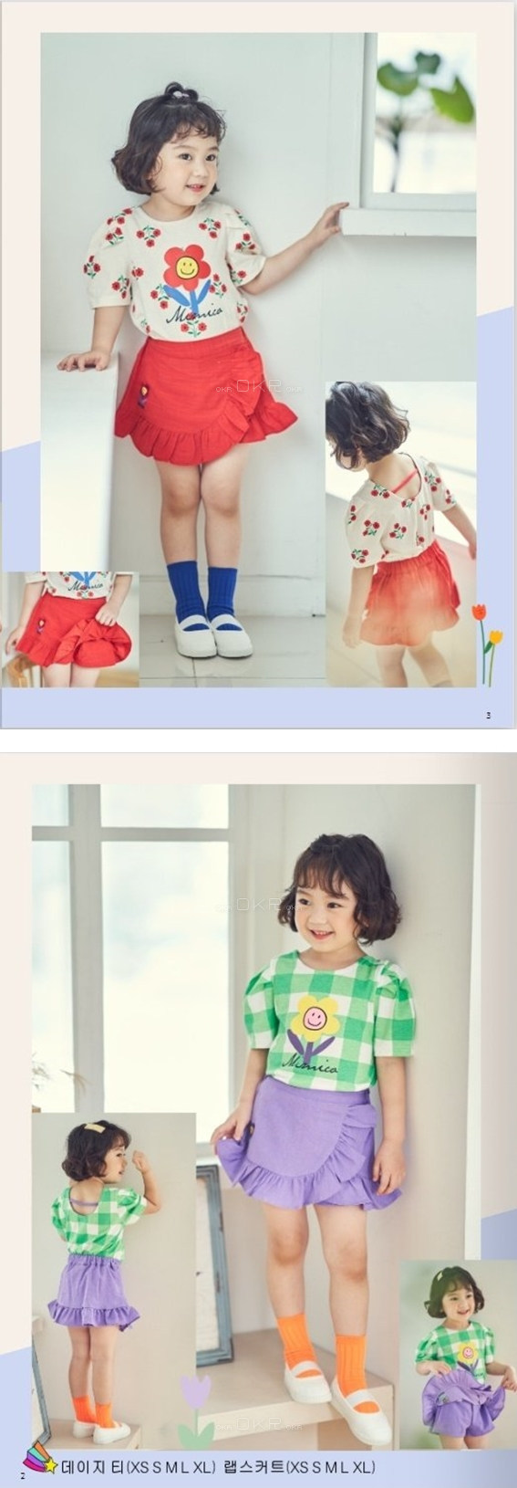 MIMICO - Korean Children Fashion - #Kfashion4kids - Daisy Tee