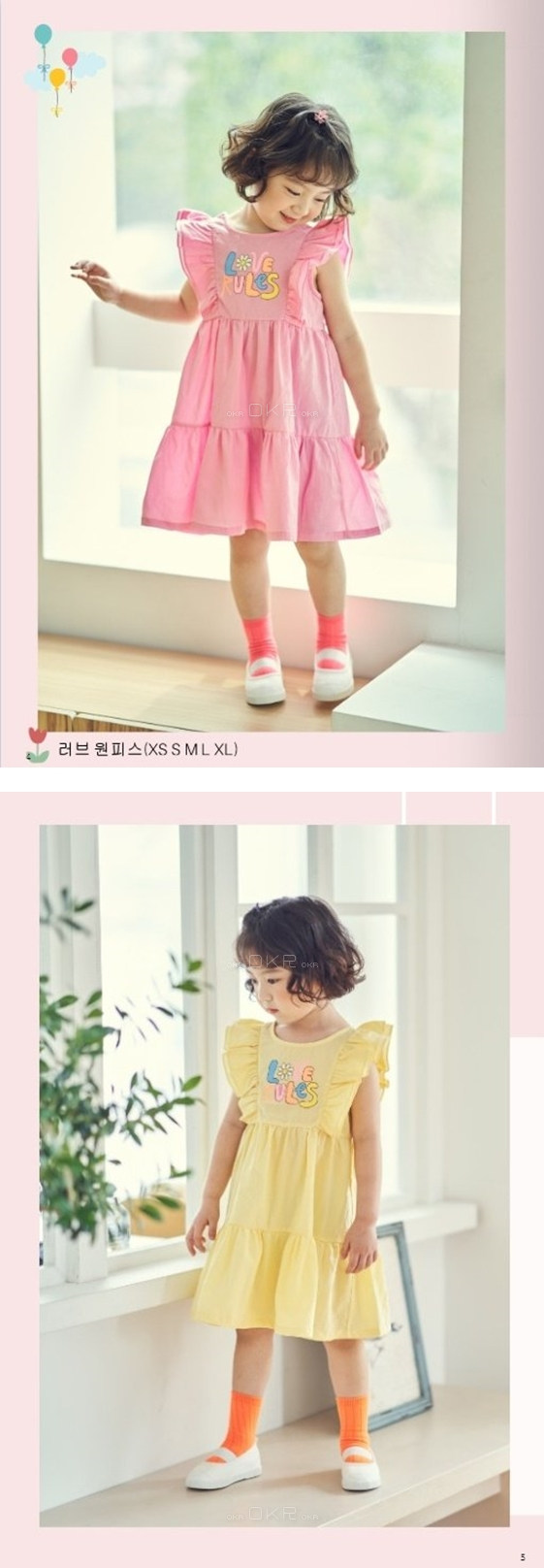 MIMICO - Korean Children Fashion - #Kfashion4kids - Love One-piece