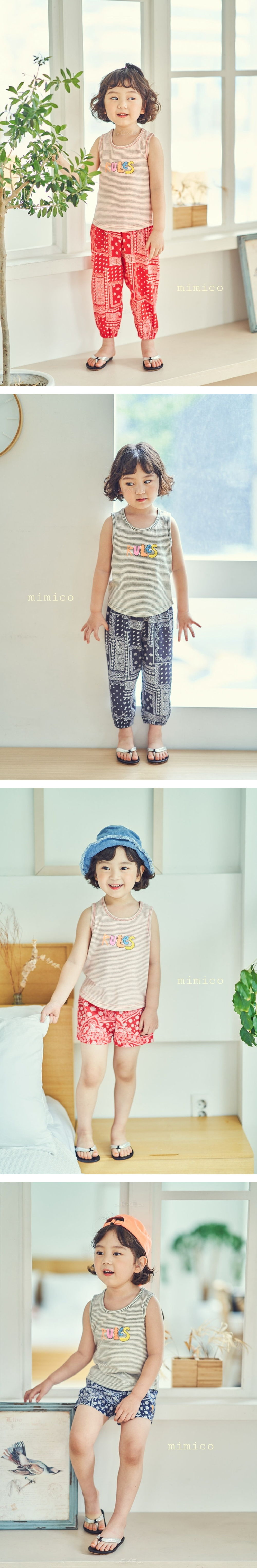 MIMICO - Korean Children Fashion - #Kfashion4kids - Rule Tee