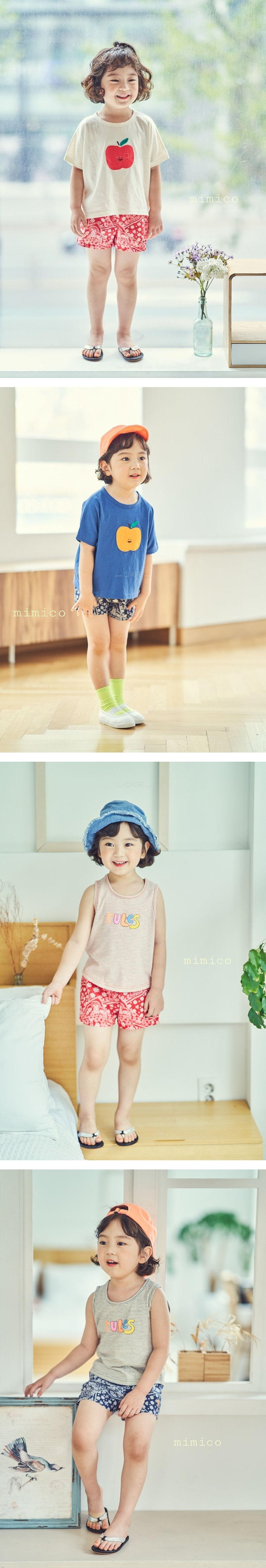 MIMICO - Korean Children Fashion - #Kfashion4kids - Pieces Shorts