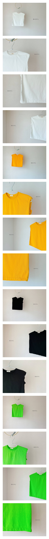 NAVI - Korean Children Fashion - #Kfashion4kids - Karry Sleeveless Top