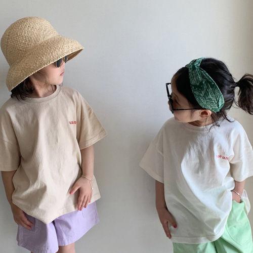 PAUL & J - BRAND - Korean Children Fashion - #Kfashion4kids - Vacation Tee