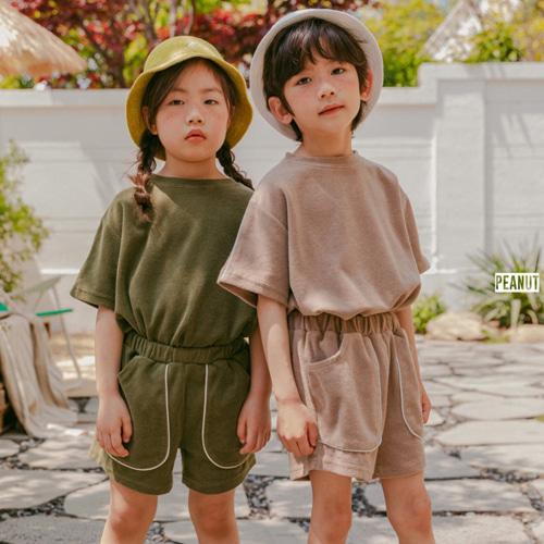 PEANUT - BRAND - Korean Children Fashion - #Kfashion4kids - Vogue Top Bottom Set