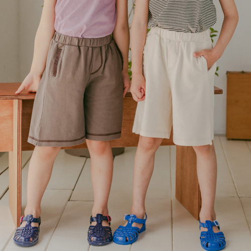 PEANUT - BRAND - Korean Children Fashion - #Kfashion4kids - PK Pants