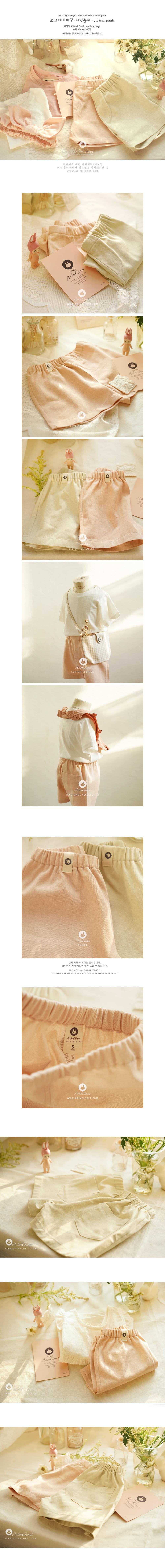 ARIM CLOSET - Korean Children Fashion - #Kfashion4kids - Basic Baby Summer Shorts - 2