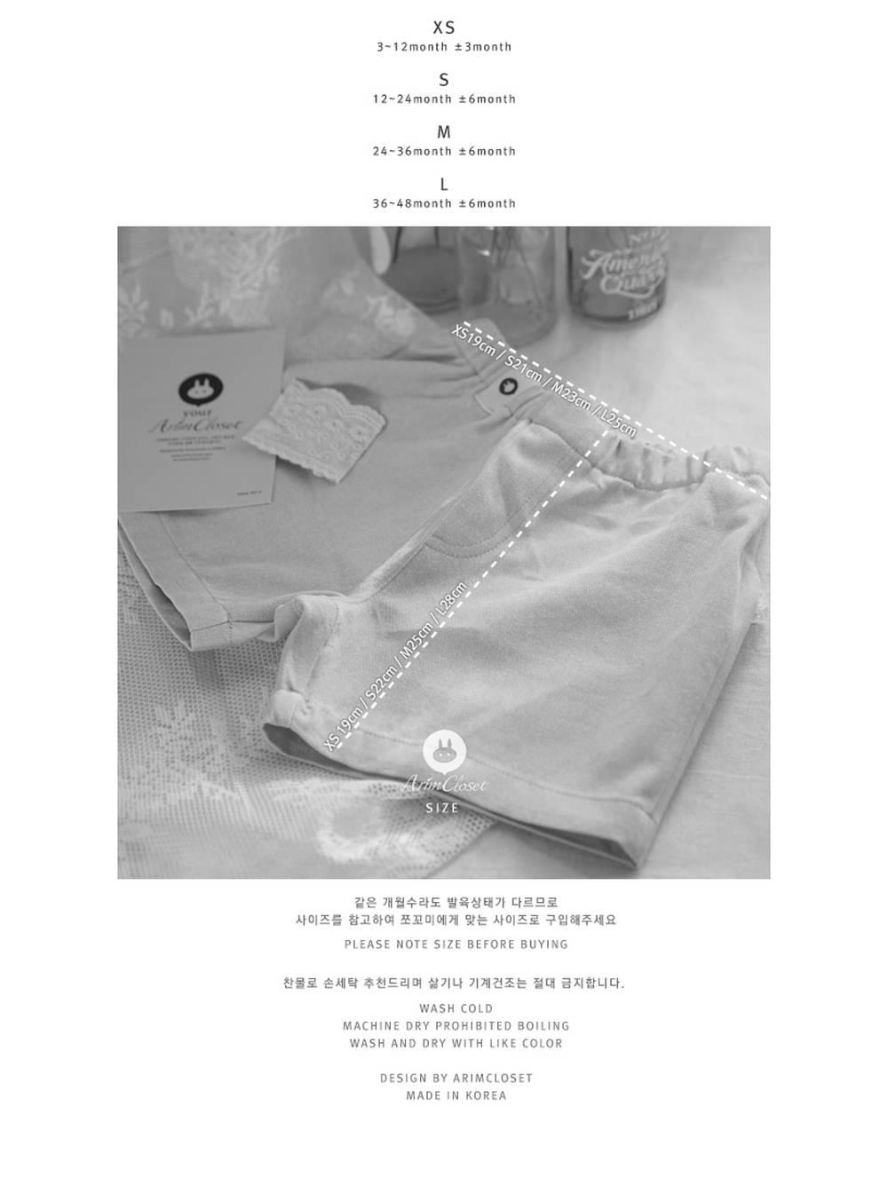 ARIM CLOSET - Korean Children Fashion - #Kfashion4kids - Basic Baby Summer Shorts - 3