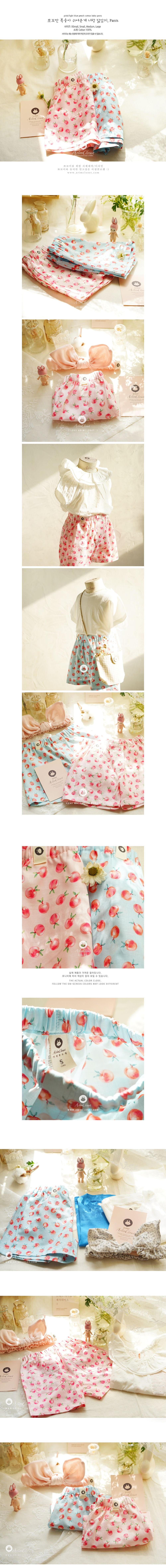 ARIM CLOSET - Korean Children Fashion - #Kfashion4kids - Peach Cotton Pants - 2