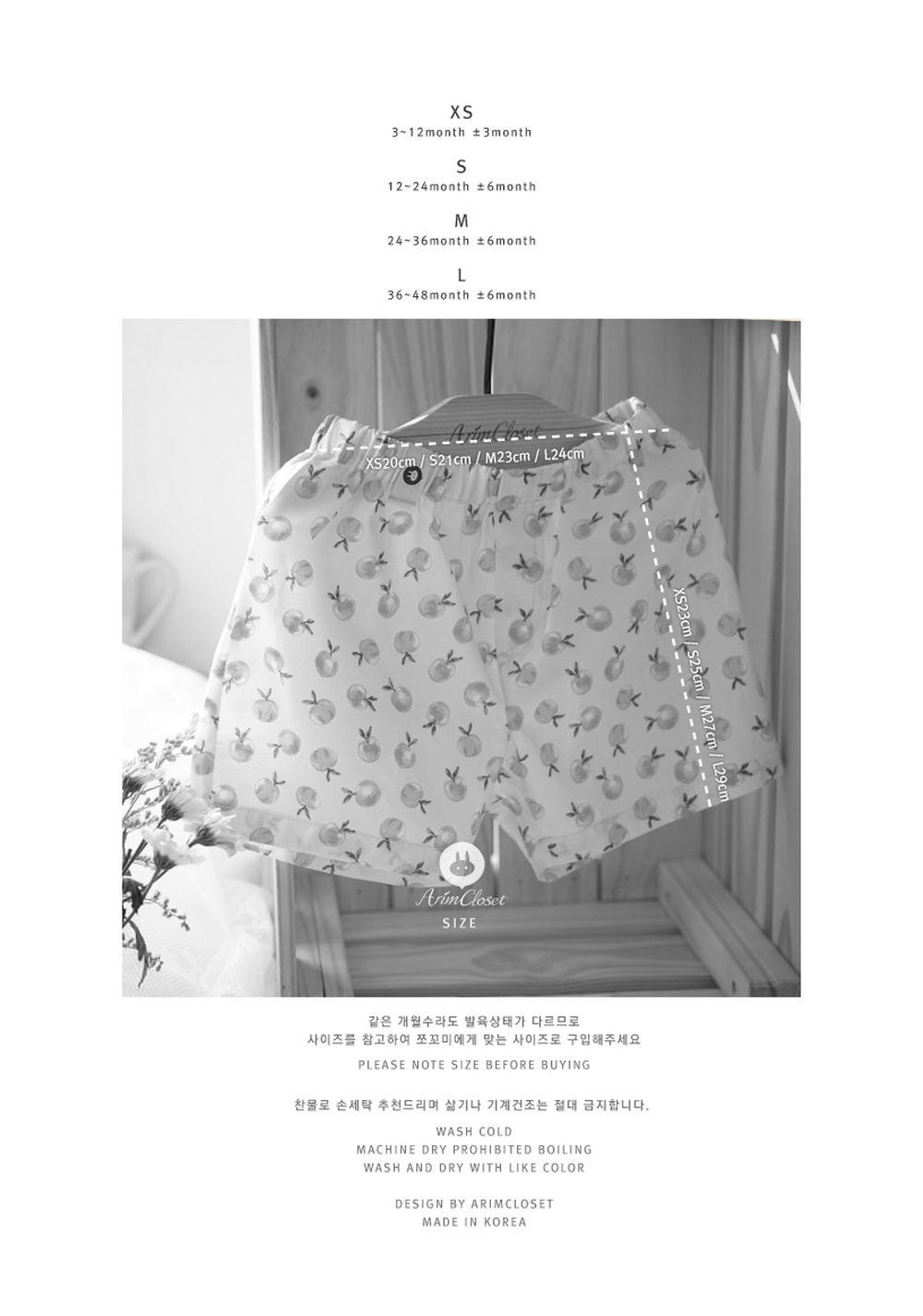 ARIM CLOSET - Korean Children Fashion - #Kfashion4kids - Peach Cotton Pants - 3
