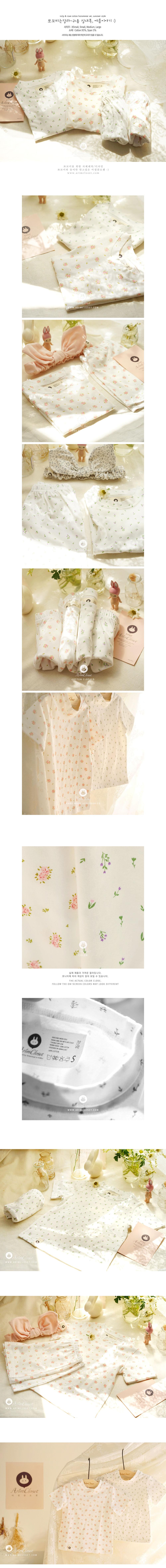 ARIM CLOSET - Korean Children Fashion - #Kfashion4kids - Small Flower Homewear - 2