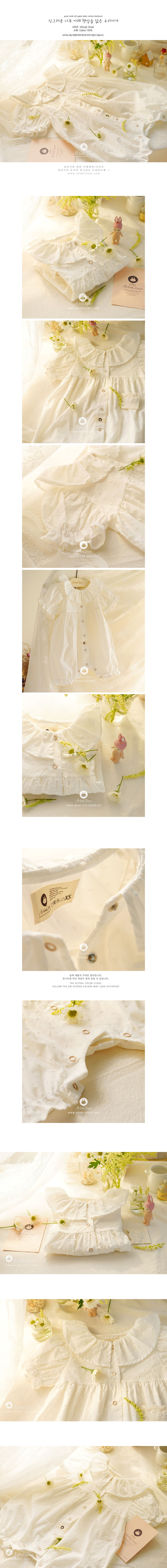 ARIM CLOSET - Korean Children Fashion - #Kfashion4kids - Pure All Open Baby Bodysuit - 2