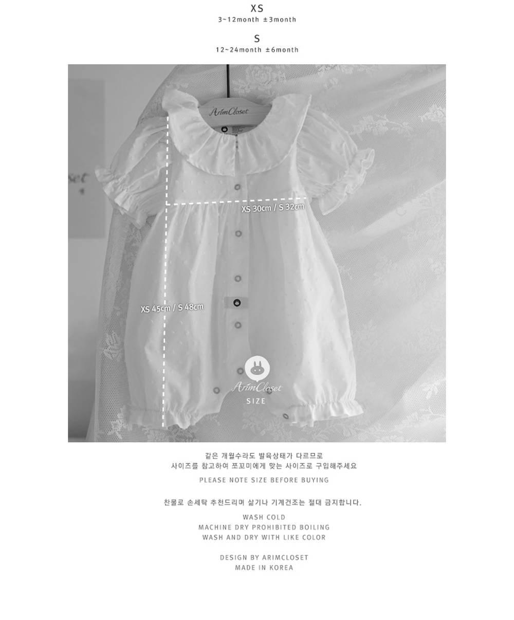 ARIM CLOSET - Korean Children Fashion - #Kfashion4kids - Pure All Open Baby Bodysuit - 3