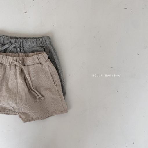 BELLA BAMBINA - BRAND - Korean Children Fashion - #Kfashion4kids - Robin Pants