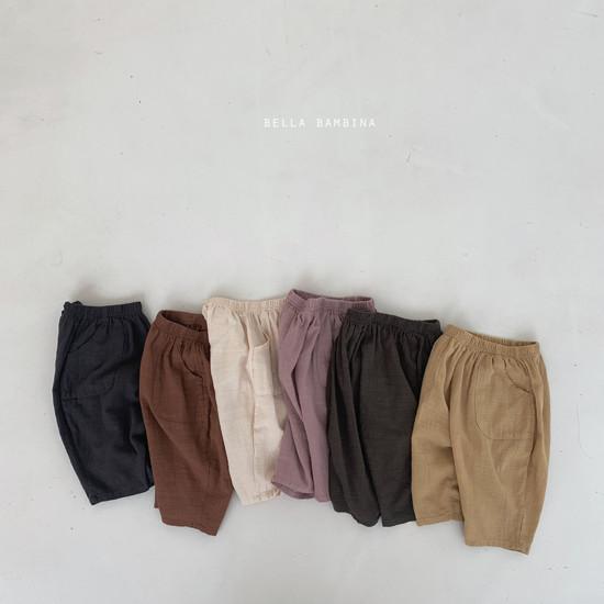 BELLA BAMBINA - Korean Children Fashion - #Kfashion4kids - 20 Long Fit Pants