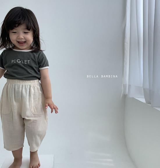 BELLA BAMBINA - Korean Children Fashion - #Kfashion4kids - 20 Long Fit Pants - 5