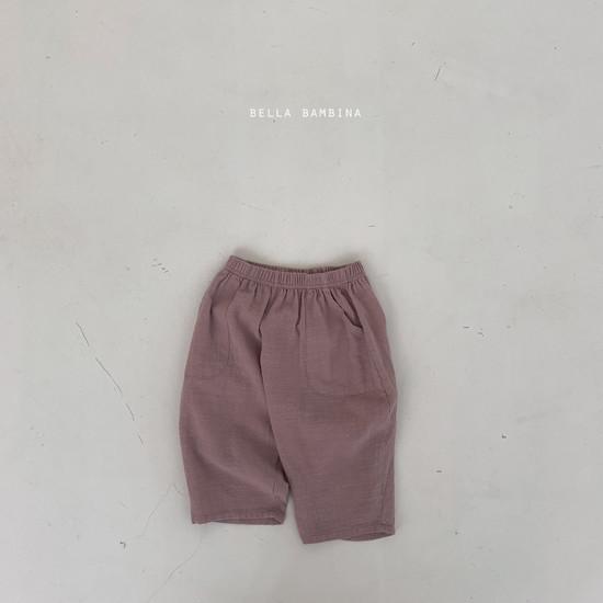 BELLA BAMBINA - Korean Children Fashion - #Kfashion4kids - 20 Long Fit Pants - 8