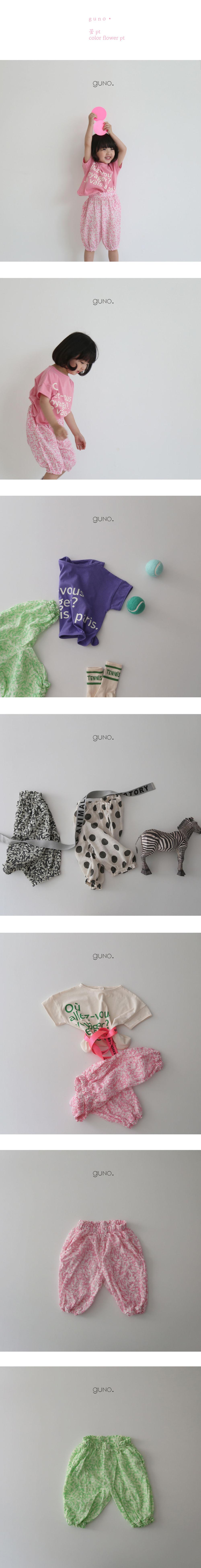 GUNO - Korean Children Fashion - #Kfashion4kids - Flower Pants