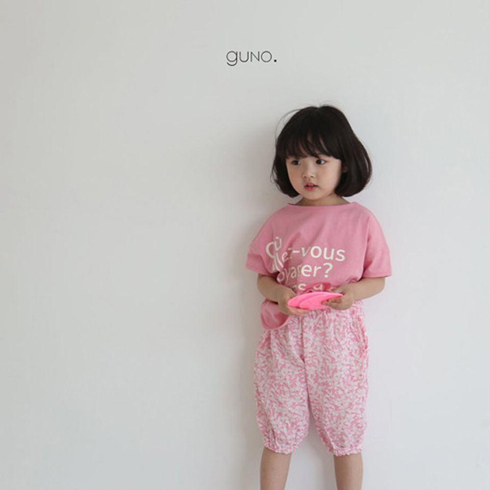 GUNO - BRAND - Korean Children Fashion - #Kfashion4kids - Flower Pants