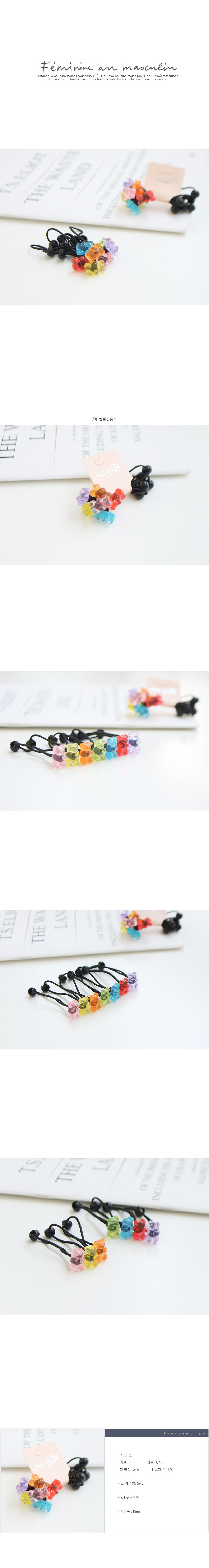 JIREH BOW - Korean Children Fashion - #Kfashion4kids - Haribo Jelly Hairstring [set of 7] - 2