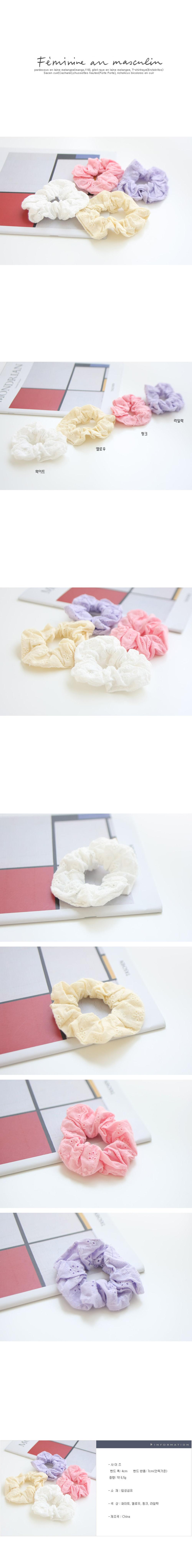 JIREH BOW - Korean Children Fashion - #Kfashion4kids - Punching Lace Haitstring [set of 4]