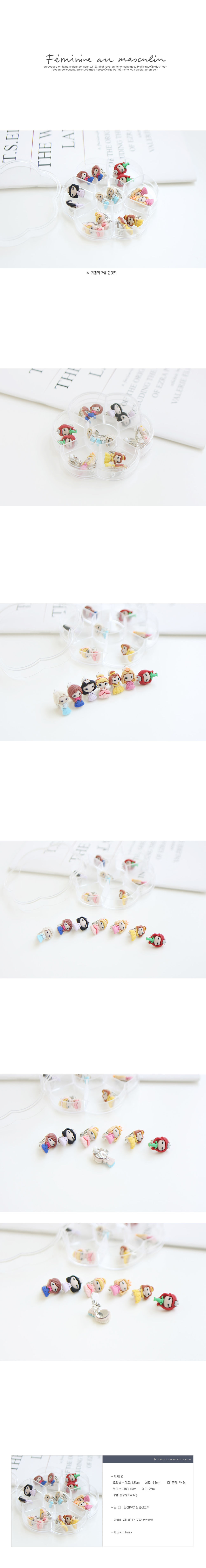 JIREH BOW - Korean Children Fashion - #Kfashion4kids - 7 Princess Earrings [set of 7]