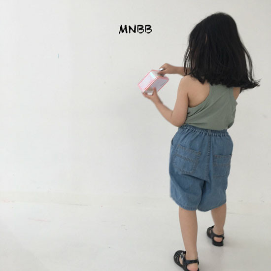MINI BONGBONG - Korean Children Fashion - #Kfashion4kids - Jupiter Pants - 10