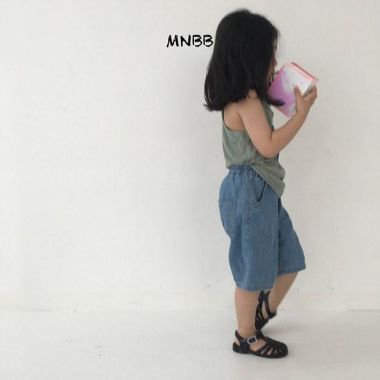 MINI BONGBONG - Korean Children Fashion - #Kfashion4kids - Jupiter Pants - 11