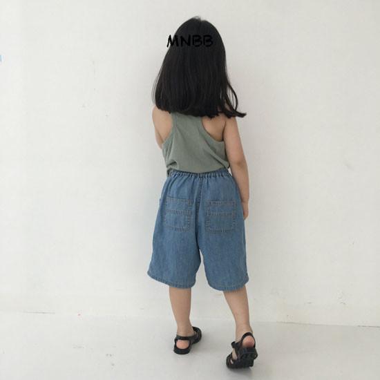 MINI BONGBONG - Korean Children Fashion - #Kfashion4kids - Jupiter Pants - 12