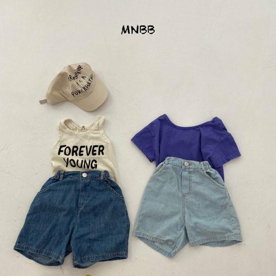 MINI BONGBONG - Korean Children Fashion - #Kfashion4kids - Jupiter Pants - 2