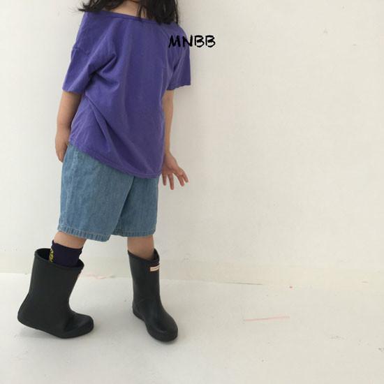 MINI BONGBONG - Korean Children Fashion - #Kfashion4kids - Jupiter Pants - 4