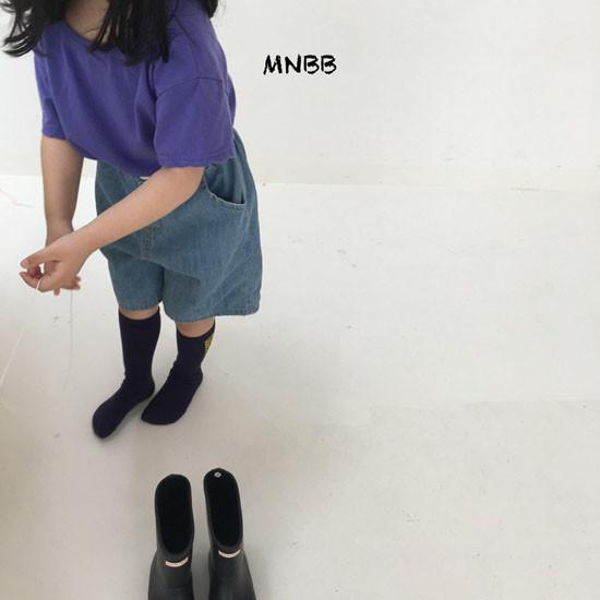 MINI BONGBONG - Korean Children Fashion - #Kfashion4kids - Jupiter Pants - 5