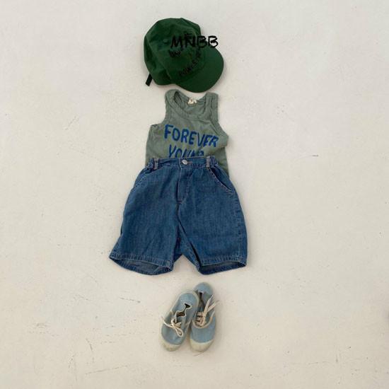MINI BONGBONG - Korean Children Fashion - #Kfashion4kids - Jupiter Pants - 6