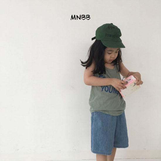 MINI BONGBONG - Korean Children Fashion - #Kfashion4kids - Jupiter Pants - 8