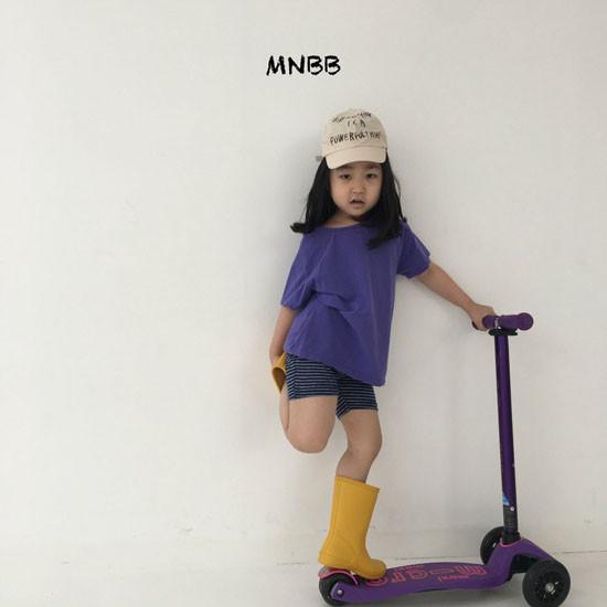 MINI BONGBONG - Korean Children Fashion - #Kfashion4kids - Pie Tee - 4