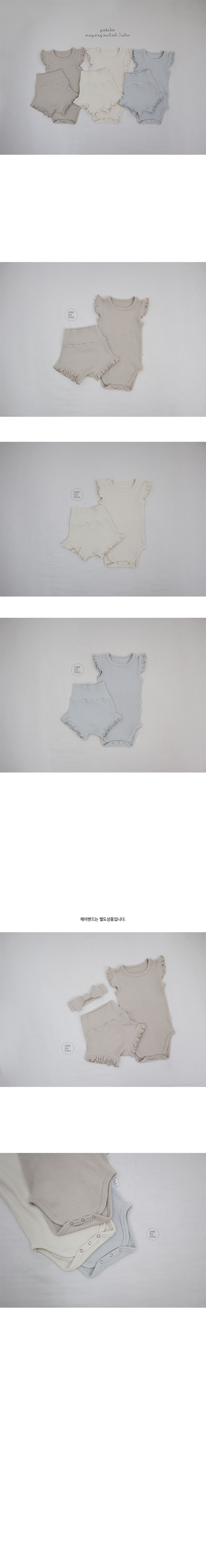 PEEKABOO - Korean Children Fashion - #Kfashion4kids - Wingwing Bodysuit with Shorts