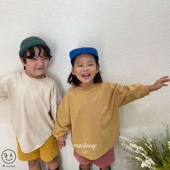 A-MARKET - Korean Children Fashion - #Kfashion4kids - Boxy Tee - 7