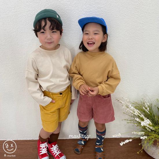 A-MARKET - Korean Children Fashion - #Kfashion4kids - Boxy Tee - 8