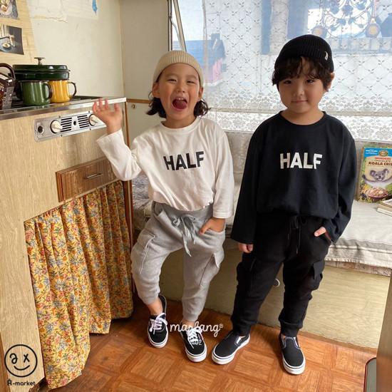 A-MARKET - Korean Children Fashion - #Kfashion4kids - Half Tee - 7